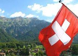 incentivi svizzera