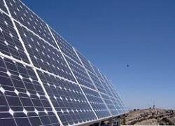 fotovoltaico fiumicino
