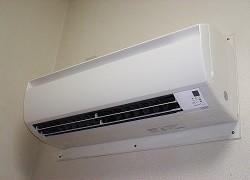 climatizzazione efficienza